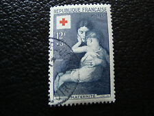 FRANCE - timbre yvert et tellier n° 1006 obl (A18) stamp french