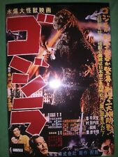 Godzilla 1954 (7 Inch x 12 Inch) Action Figure with Atomic Blast! NECA 2019