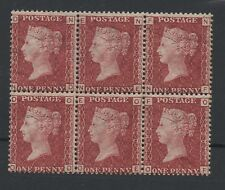 Vic - 1d red (Plate 200). ND-OF. Block x 6 values. Unmounted mint/1 x mtd mint.