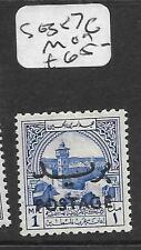 JORDAN (P1104B)  SG 387C  MOG