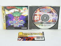 Sega Saturn SALAMANDER DELUXE PACK PLUS with SPINE * JAPAN ss