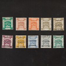 PALESTINE 1918-1920 SELECTED MINT STAMPS TO 20 PIASTRES S.G. 6-27 (10)