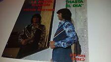VICTOR MARTINEZ - LA NUEVA ILUSION DE VICTOR - DE LA ROSA 1012 TEJANO LP