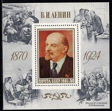 5061 - Russia 1981 - Lenin, 111th Birthday - Mnh Souvenir Sheet