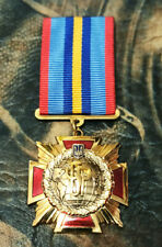 """Medal Award Army Ukraine """" For assisting in the Intelligence """" 1 Degree"""