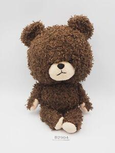 "Bear's school Jackie B2904 Railway Sekiguchi Plush 6"" Stuffed Toy Doll Japan"
