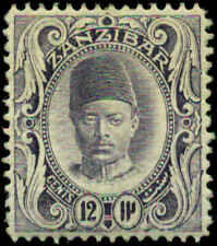 Zanzibar Scott #103 Mint Hinged