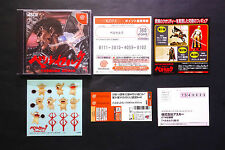 BERSERK + Spine + stickers + reg.card Sega Dreamcast JAPAN VGC !