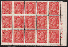 Canada 1932 3c deep red Medallion Broken E Block, Scott 192i, VF MNH - $300+++