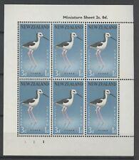 """No: 102404 - NEW ZEALAND - """"BIRDS/HEALTH"""" - AN OLD BLOCK OF 6 (3 d) - MNH!!"""