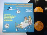 8746) 2er LP - Das kommt vom Rudern... - Lauch und die Regenpfeifer - PROMO!!!