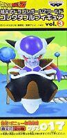 Dragon Ball Z World Collectable Figure vol.3 Frieza Freeza DBZ017 WCF JAPAN