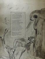 1922 Completo Talla William Blake Grande Estampado Thomas GRAY'S Poema Oda en La