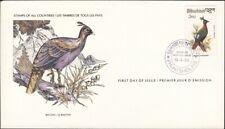 BHUTAN, 1982. First Day Cover, Pheasant 323