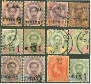THAILAND: Collection of 12 stamps.  F/Mint and used.  No further descriptions.