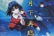 poster promo Kara no Kyoukai Kyokai anime Ryougi Shiki Kokutou Azaka Mikiya