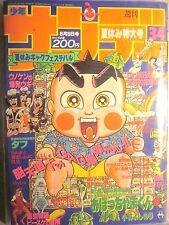 Rare! Weekly SHONEN SUNDAY Japanese Manga (1990 Vol. 34) Ranma 1/2, Yaiba