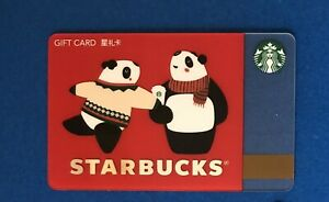 CS2103 2021 China Starbucks coffee Lovely Panda gift card ¥100 1pc