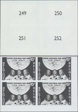 Belgium 1969 - Block 4 Imperforate Mint Stamps - Space Moon D917