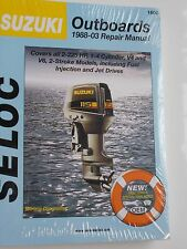 SUZUKI OUTBOARD SERVICE REPAIR MANUAL1988-2003 2 STROKE SELOC 1600