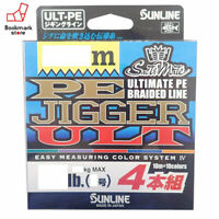 NEW SUNLINE SaltiMate PE JIGGER ULT X4 300m 25lb/11.0kg #1.5 Braided Line Japan