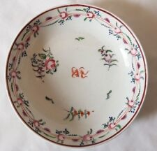 PRETTY NEW HALL SAUCER BOWL, CIRCA 1790, FLOWER SPRIG DESIGN.