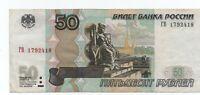Billete de  Rusia 50 Rublos 1997 serie TB  circulado  Ref.372