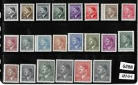 #6288   MNH Stamp set / 1942 Third Reich Adolph Hitler / WWII Germany Occupation