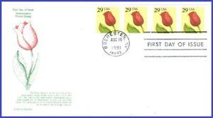 USA3 #2525 Pl #1111 U/A ARISTOCRAT FDC PNC2 Flower - Roulette