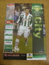 16/04/2007 Cork City v Dungannon Swifts [Ireland Setanta Sports Cup] . Thanks fo