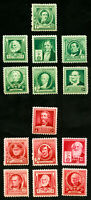 US Stamps # 859-93 MNH F-VF Famous Americans Complete Set