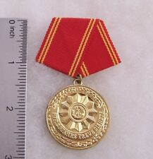 East Germany Gold Long Service Medal
