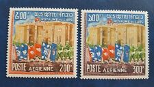 LAOS  CLASSIC STAMPS 1968 MINR 228-229 MINT H