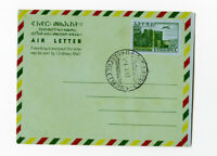 Ethiopia Stamps Air Letter Sheet Rare Clean
