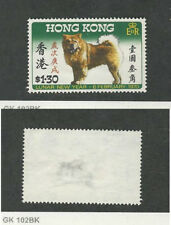 Hong Kong, Postage Stamp, #254 Light Thin Mint No Gum, 1970