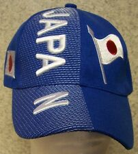 Embroidered Baseball Cap International Japan NEW 1 hat size fits all