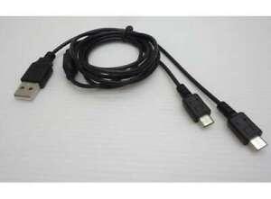 2 IN 1 Micro USB Câble