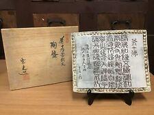 Y0642 Okimono Banko-Ware Pottery Carreau Signé Boîte Japonais Ancien Home Décor