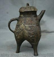 """6.4 """"Bronze Chine Ware Dynastie Bête Visage Poignée Pot De Vin récipient à boire"""