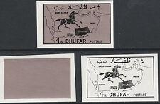 Omán-Dhufar (2183) - 1972 caballo y mapa 4b conjunto de 3 pruebas progresiva U/M