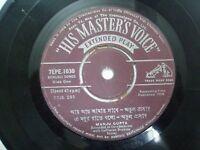 SONGS ARGHYA SEN MANJU GUPTA BENGALI rare EP RECORD 45 vinyl INDIA 1966 VG