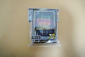 Yu-Gi-Oh! OCG BLACK Sleeves 2020 70 Included!!!!