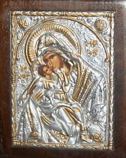 CHRIST CHILD VIRGIN MARY ORTHODOX PRINTED ICON WITH FACING