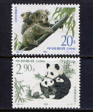 CHINA PRC Sc#2597-8 1995 95-15 Koala & Giant Panda MNH