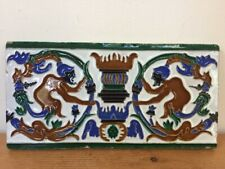 Vtg Antique Mensaque Rodriguez Triana Seville Spain Art Nouveau Majolica Tile