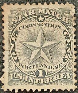 PRICE REDUCED RARE U.S. 1864 One Cent Revenue Private Die Star Match Stamp