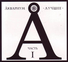 AKVARIUM - THE BEST - LUCHSHEE RUSSIAN ROCK BRAND NEW 2CD DIGIPAK