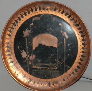 VINTAGE COPPER WALL DECOR PLATE