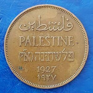 Israel Palestine British Mandate 2 Mils 1927 Bronze Coin XF