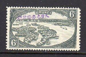 1942-1944 Brunei SC N7 SG J7 6c Slate Gray Japanese Occupation Overprint - MNH